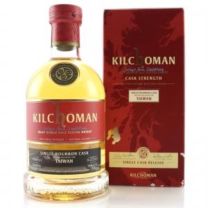 Kilchoman 2010 Single Bourbon Cask / Taiwan Exclusive
