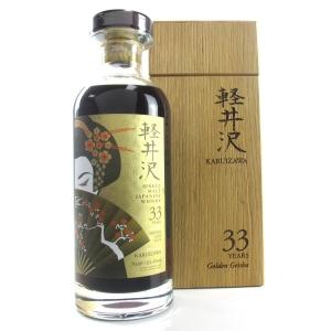 Karuizawa 33 Year Old Sherry Cask #3579 / Golden Geisha