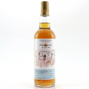 Littlemill 1990 Whisky Agency 22 Year Old / Whisky Master Lesson Three