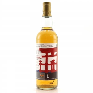 Littlemill 1989 Whisky Agency 22 Year Old / Shinanoya