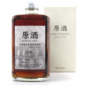 Yoichi Nikka Single Cask 15 Year Old #111670 50cl