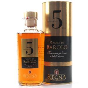 Sibona 5 Year Old Grappa di Barolo 50cl
