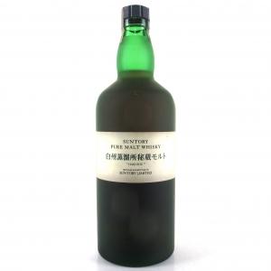 Hakushu Pure Malt Limited Edition