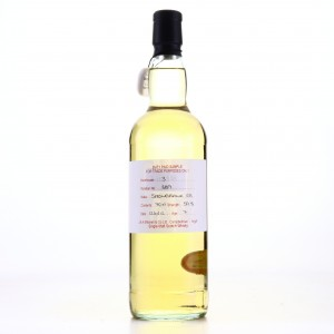 Springbank 2012 Duty Paid Sample 7 Year Old / RB