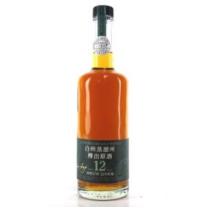 Hakushu Suntory Pure Malt 12 Year Old 60cl