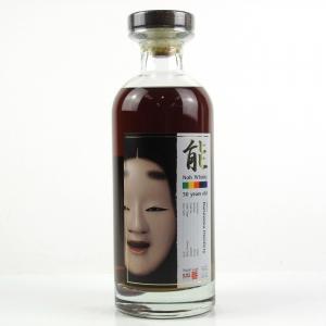 Karuizawa 1984 30 Year Old Noh Cask Single Cask #3032 75cl
