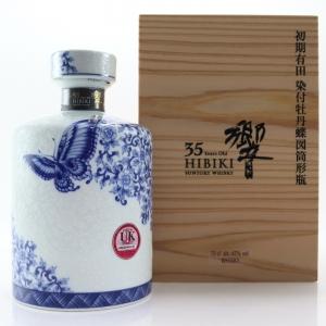Hibiki 35 Year Old Arita Decanter