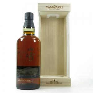 Yamazaki 18 Year Old Limited Edition Front