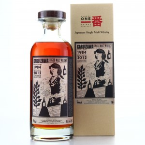 Karuizawa 1984 Single Cask #7975 / LMDW Cocktail Series