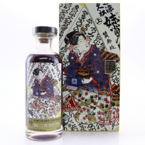 Karuizawa 1974 Single Cask 40 Year Old Cask # 3626 / Gold Geisha