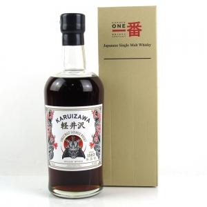 *IAIN!!! Karuizawa 1983 White Samurai