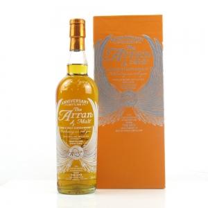 Arran 15th Anniversary Bottling 1999