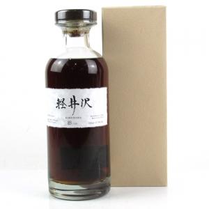*CHECK INFO Karuizawa 1984 Single Cask #2961 / ANA Hotel