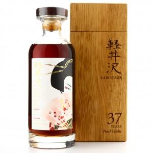 Karuizawa 37 Year Old Sherry Cask #4056 / Pearl Geisha