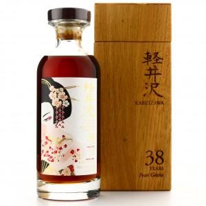 Karuizawa 38 Year Old Sherry Cask #4348 / Pearl Geisha