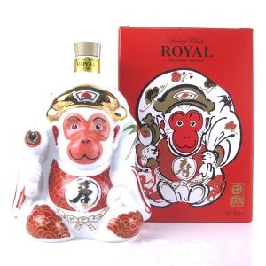Suntory Royal / Year of the Monkey Decanter