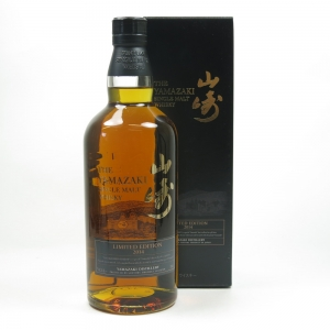 Yamazaki Limited Edition 2014 Front