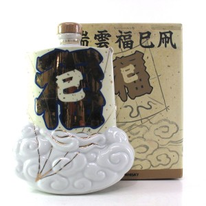 Nikka Super Whisky / Ceramic Cloud Decanter 60cl