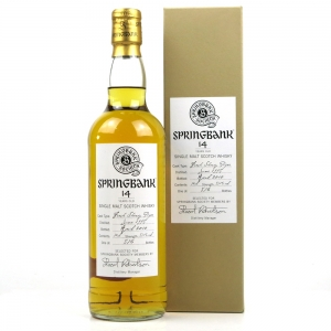 Springbank 1995 Sherry Pipe 14 Year Old