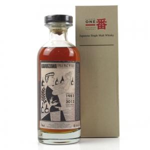 Karuizawa 1982 Cocktail Series Single Cask #8444