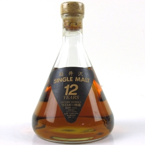 Ocean Whisky 12 Year Old 50cl