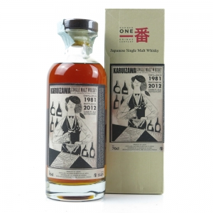 Karuizawa 1981 Cocktail Series Single Cask #162