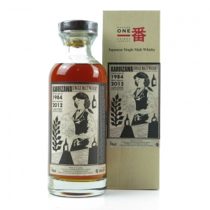 Karuizawa 1984 Cocktail Series Single Cask #7975