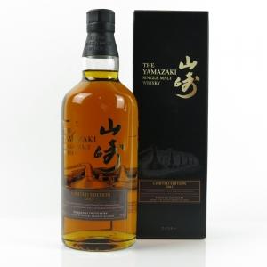 Yamazaki Limited Edition 2015