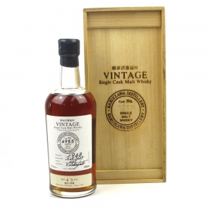 Karuizawa 1968 Single Cask 40 Year Old #6955 / Distillery Exclusive