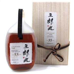 Saburomaru 1960 55 Year Old Japanese Single Malt