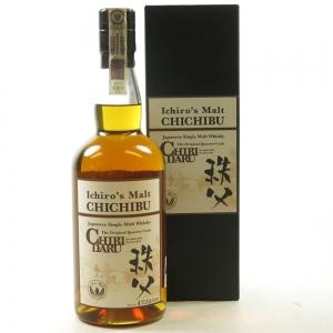 Chichibu Chibidaru 2010