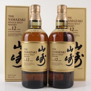 Yamazaki 12 Year Old 2 x 70cl