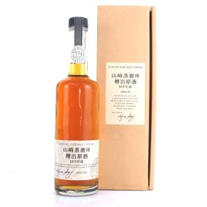 Yamazaki 10 Year Old Cask Strength 50cl / Suntory Pure Malt