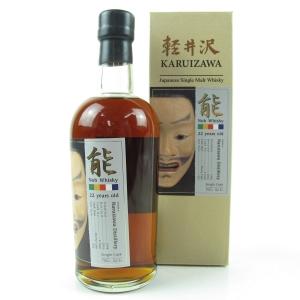 Karuizawa 1994 Noh Single Cask 22 Year Old #7640