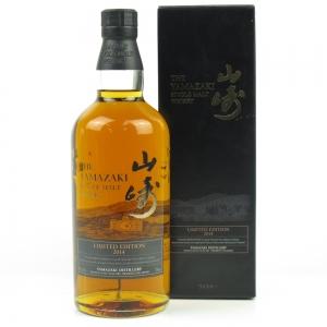 Yamazaki 2014 Limited Edition