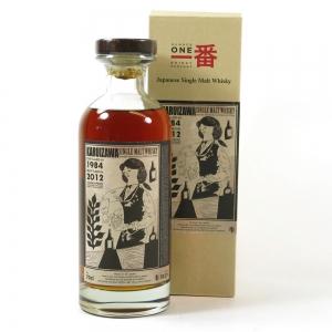 Karuizawa 1984 Cocktail Series Single Cask #7975