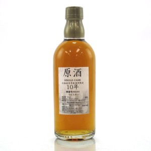 Yoichi 10 Year Old Single Cask #405541 50cl / Distillery Exclusive