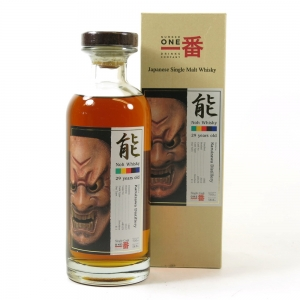 Karuizawa 1982 29 Year Old Noh Single Cask #8529