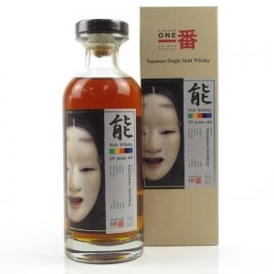 Karuizawa 1983 29 Year Old Noh Single Cask #8552