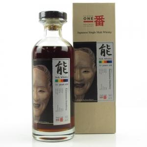 Karuizawa 1981 Noh Cask 31 Year Old #4333