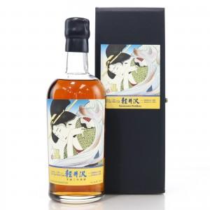 Karuizawa 1991 Single Sherry Cask #259 / One of 85 Bottles