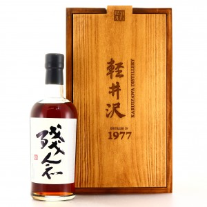 Karuizawa 1977 40 Year Old Single Sherry Cask #4139