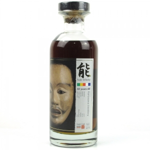 Karuizawa 1977 Noh Single Cask #4592