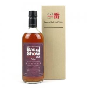 Karuizawa 2000 Tokyo Bar Show 2013 #7603