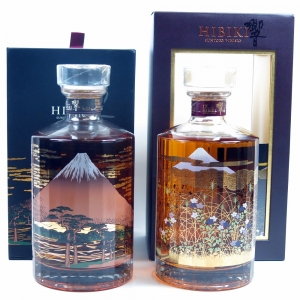 Hibiki 17 and 21 Year Old Mount Fuji Limited Edition