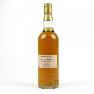 Bunnahabhain 33 Year Old Bank of Scotland Corporate / Royal Mile Whiskies