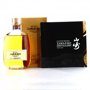 Yamazaki Distillery Exclusive 30cl / with Distillery Guide