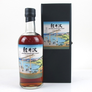 Karuizawa 1999 / 2000 Cask Strength 7th Edition