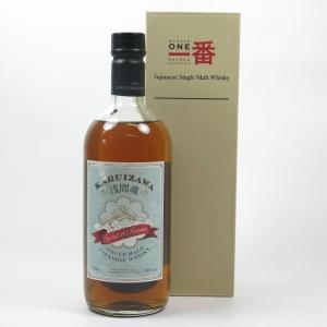 Karuizawa Spirit of Asama (48% Edition)