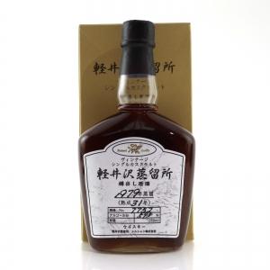 Karuizawa 1979 Single Cask 31 Year Old #7752 25cl / Distillery Exclusive